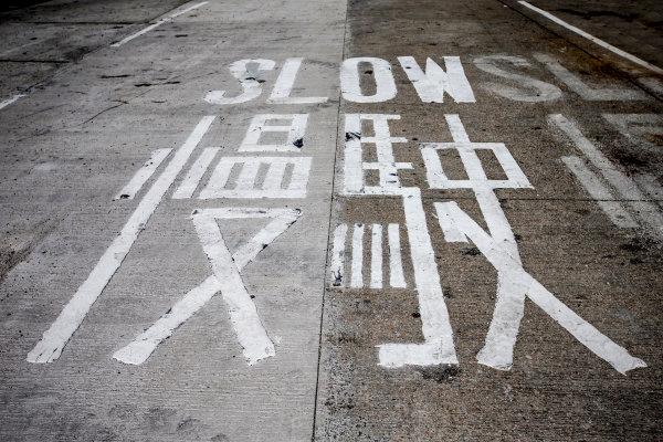 2016/2017 FIA Formula E Championship. Hong Kong ePrix, Hong Kong, China. Thursday 6 October 2016. Road markings. Photo: Zak Mauger/LAT/Formula E ref: Digital Image _X0W0857