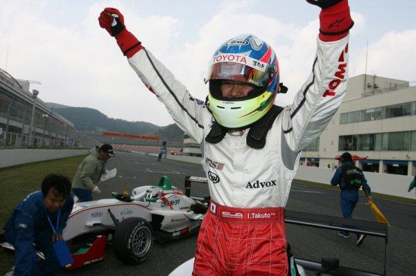 2008 Japanese F3 ChampionshipRound 3 - Autopolis, Japan. 26th - 27th April 2008Race winner Takuto Iguchi (Petronas Team Tom's), 1st position. Celebrates.World Copyright: Masahide Kamio / LAT Photographicref: Digital image 2008JF3_R3&4_004