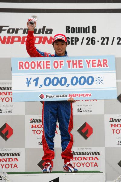 Sugo, Japan. 26th - 27th September 2009.Rd8  - 2009 Rookie of the year Koudai Tsukakoshi ( #10 HFDP RACING ) podium, portrait.World Copyright: Yasushi Ishihara/LAT Photographicref: Digital Image 2009FN_Rd8_014