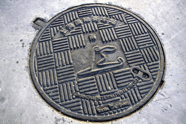 A manhole cover at the track.