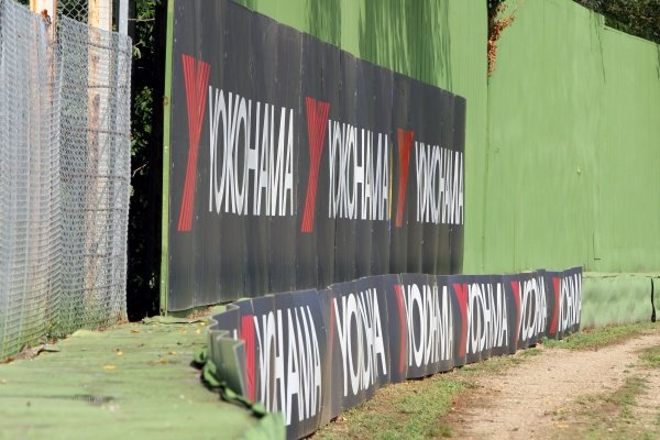 Yokohama sponsor boards.Imola Track Walk, Imola, San Marino, Thursday 17 September 2009.