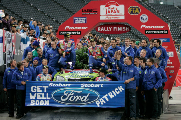 Round 14, Rally Japan